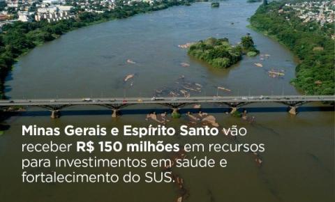 Fundação Renova: Baixo Guandu vai receber 25 milhões para construção de hospital